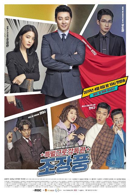 Drama Korea Special Labor Inspector Subtitle Indonesia