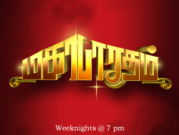 Watch sun tv mahabharatham online : Hp series pp2090 drivers