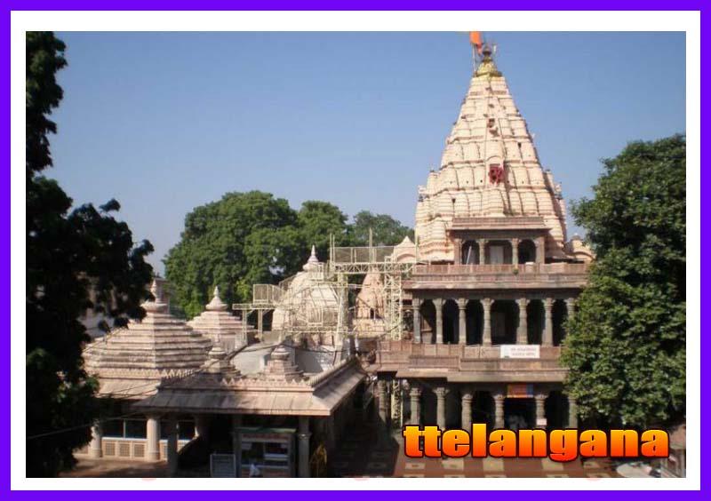Mahakaleshwar Jyotirlinga Temple Madhya Pradesh Full Details