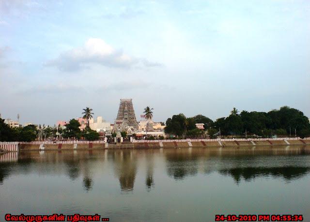 Mylai Kapaleeshwarar Temple