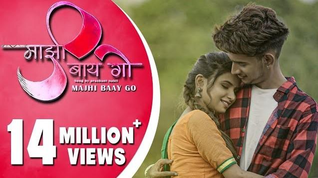 Majhi Baay Go Lyrics - Nick Shinde - Shraddha Pawar - Keval Walanj - Sonali Sonawane