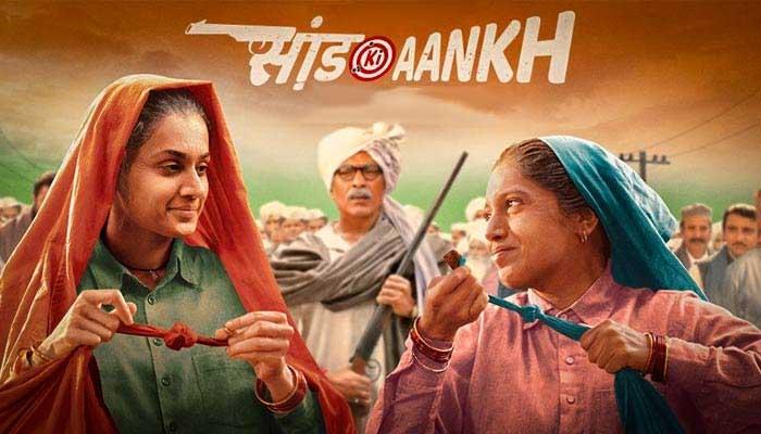 Saand Ki Aankh Full Movie Download 720p Online Leaked By Tamil Rockers