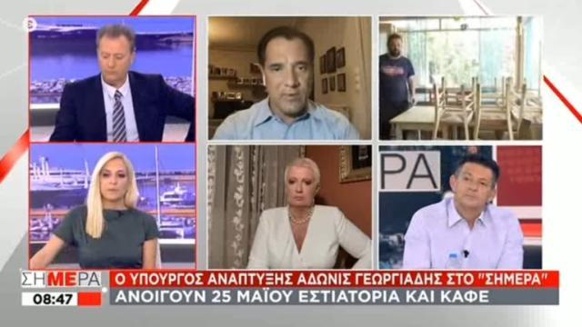Ο Γεωργιάδης επιβεβαιώνει τα μαύρα σενάρια για ύφεση και κλάδο εστίασης – VIDEO