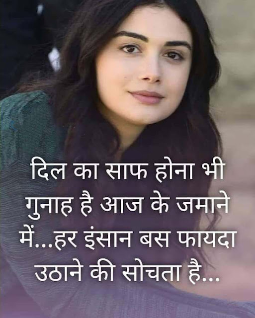 love with shayari image, lovely ki shayari