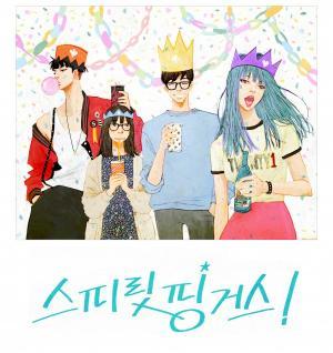 Spirit Fingers Manga