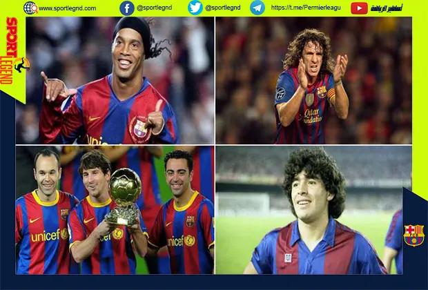 قائمة اللاعبين العشرة الافضل في تاريخ برشلونة