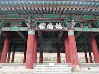 jinnamgwan yeosu