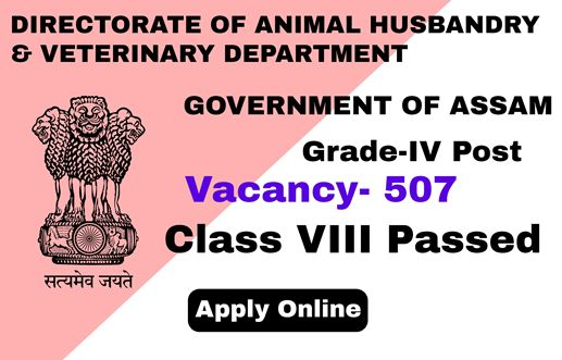 Grade IV Vacancy Recruitment Animal Husbandry & Veterinary Department