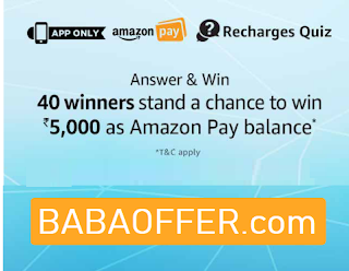 amazon pay recharge quiz time answer february