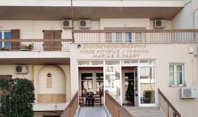 """Δημήτρης Κωστούρος: Το Δ.Σ. ενωμένο πρέπει να """"σώσει"""" το Γηροκομείο Ναυπλίου όχι οι """"σωτήρες"""" του"""