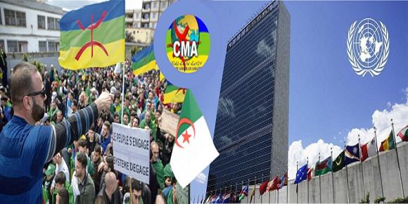 الكونغريس العالمي الأمازيغي (CMA)  الامم المتحدة