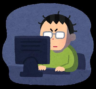 暗い部屋でパソコンを使う男性のイラスト