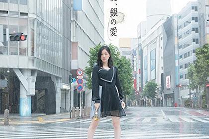 [Lirik+Terjemahan] SKE48 - Happy Ranking