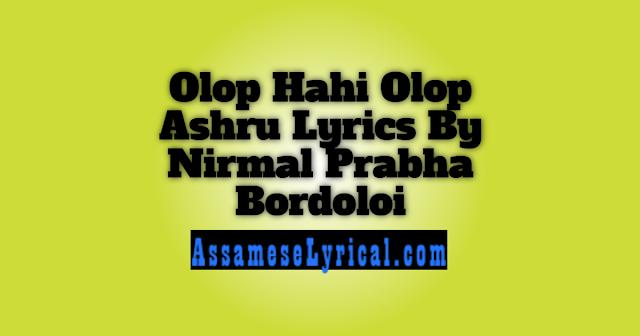 Olop Hahi Olop Ashru Lyrics