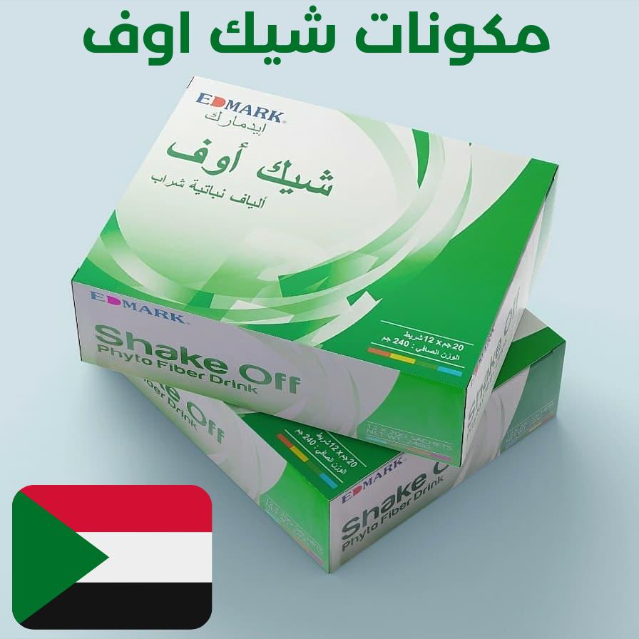 مكونات شيك اوف السودان