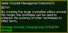 naruto castle defense 6.7 Jade Crystal Hexagonal Columns detail
