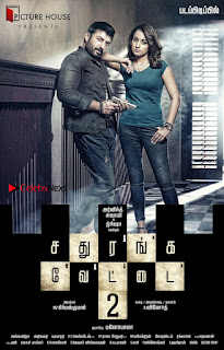 Sadhuranga Vettai 2 Tamil Movie First Look Posters  0005