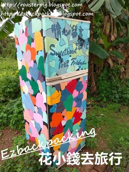 坪輋壁畫村藝術
