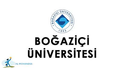 جامعة بوغازيتشي ( Boğaziçi Üniversites ) مفاضلة الدراسات العليا 2021-2022