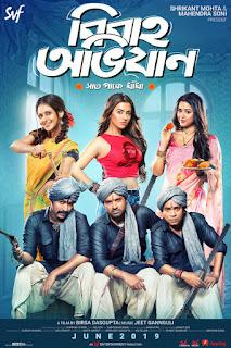 Bibaho Obhijaan (2019) Bengali 480p Original HDRip x265 AAC ESubs [300MB]