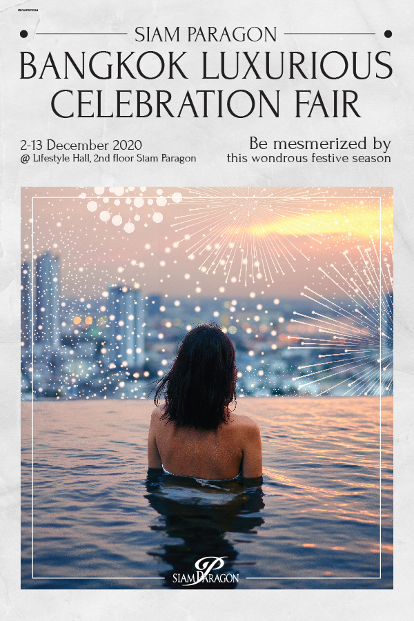 Siam Paragon Bangkok Luxurious Celebration Fair