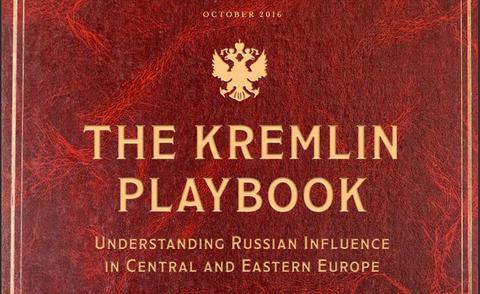 Το «Μακρύ Χέρι» του Κρεμλίνου απλώνεται στην Ευρώπη