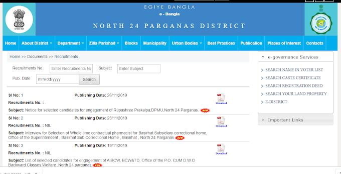 ( উত্তর24 পরগনায় স্বাস্থ্য দপ্তরে বিভিন্ন পদে নিয়োগ) District Health & Family Welfare Samiti (DHFWS), North 24 Parganas