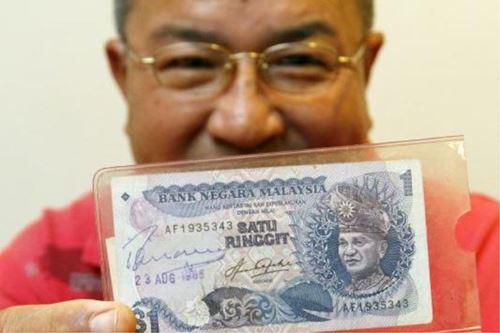 RM1 lama