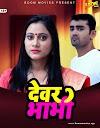 Devar Bhabhi  Boom Movies Web Series Cast, Releasing date, Watch online
