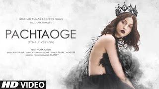 Pachtaoge Lyrics Female Version | Asees Kaur