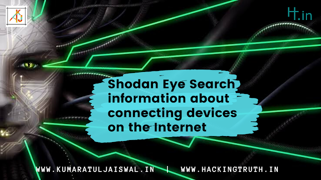 Shodan Eye Gathering information about connecting devices on the Internet by kumaratuljaiswal.in