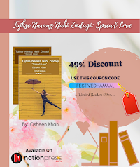 Click on the Image to buy: Use Coupon Code And Get 49% Discount