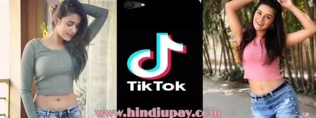 Earn money from Tiktok in hindi