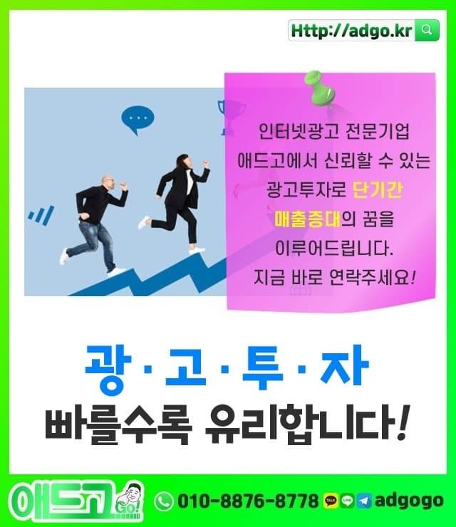 부산바이럴마케팅