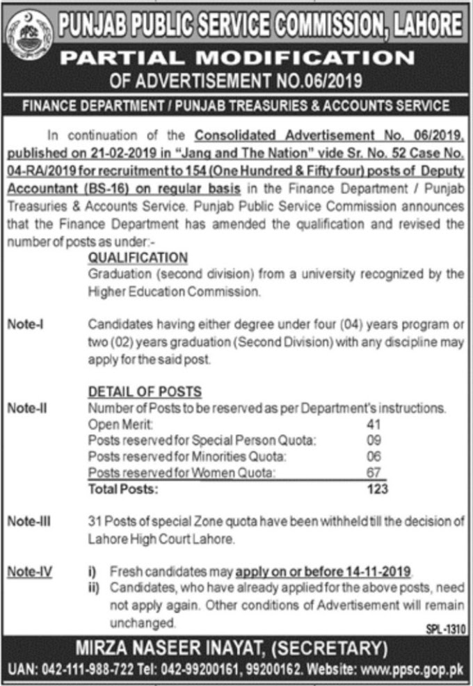 PPSC Jobs 2019 for Deputy Accountants 154 Vacancies