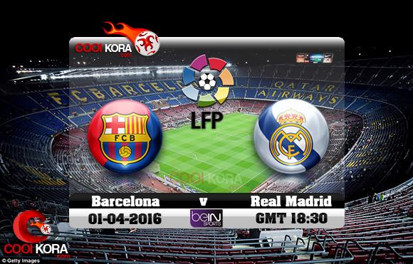 مشاهدة مباراة برشلونة وريال مدريد اليوم 2-4-2016 في الدوري الأسباني