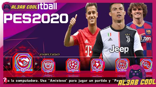 تحميل لعبة eFootball PES 2020 للأندرويد من الميديا فاير
