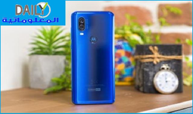 احدث التسريبات تاكد إطلاق موتورولا وان فيجن Motorola في الهند في 20 يونيو