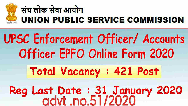 UPSC Enforcement Officer/ Accounts Officer EPFO Online Form 2020