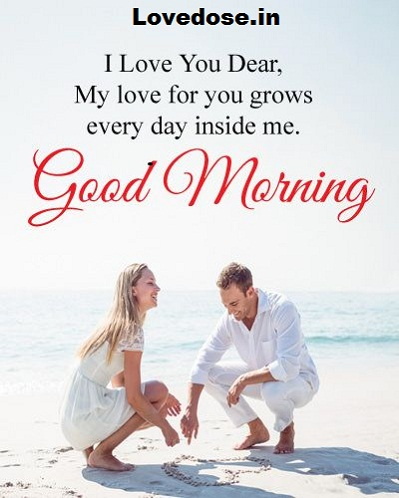 Romantic Good Morning Messages for Him to Make Him Smile