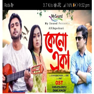 Keno Eka lyrics (কেনো একা) M A Hoque Aman | Apurba, Momo Bangla New Song