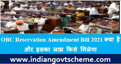OBC Reservation Amendment Bill