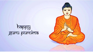 Vyasa Purnima 2020: Happy Vyasa Purnima 2020 Wishes, Quotes, Images, Photos, Pictures, Whatsapp Status, Wallpaper HD,Date & Time, Importance, History
