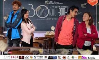 30 Days Notebook nepali film from Darjeeling