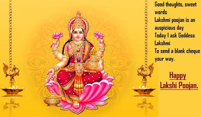 Happy Laxmi Puja Wallpape, laxmi puja image download, happy laxmi puja wishes, laxmi puja images, laxmi puja image bengali, lakshmi pujan images in marathi, lakshmi pooja photos, laxmi puja quotes, goddess lakshmi wishes, laxmi puja,happy laxmi puja, happy laxmi puja wishes, happy laxmi puja sms in bengali, laxmi pooja vidhi, wallpapers, laxmi puja alpana,happy diwali, laxmi puja image, laxmi puja dance video, laxmi puja sms in bengali, 2018 laxmi puja video, laxmi puja 2018, laxmi puja song, online laxmi puja, laxmi, laxmi pooja (holiday), laxmi pooja, vebhav laxami pujan bidhi, vebhav laxami pujan vidhi, laxmi pooja with dhanteras.