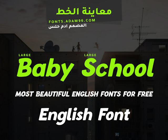 تحميل خط انجليزي Baby School من اجمل الخطوط الانجليزية - خطوط تصميم