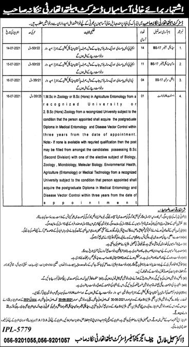 Punjab Health Department District Nankana Jobs 2021 For Medical Officers - Health Department Jobs in District Nankana 2021