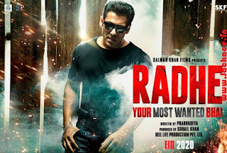 Radhe – Your Most Wanted Bhai First Look Poster 4