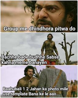 mama dhindhora pitwado | Baahubali 2: The Conclusion Meme Templates