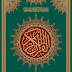 Complete Quran In High quality Colored Print Download PDF